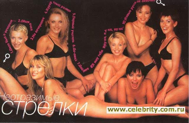 Голая группа стрелки порно фото